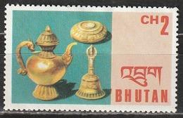 Bhutan 1975 Coffee-pot, Hand Bell And Sugar Dish - Artigianato   Metallurgia - Bhutan