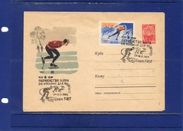 ##(DAN188) - RUSSIA-MOSCOW 1962 - Skating Rally For Peace Special Postmark On 4k.postal Envelope - Pattinaggio Artistico
