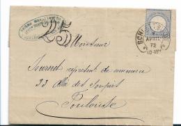 EL105 / -  ELSASS Schlettstadt, Hufeisenstempel Auf Kleinem Brustschild + Franz. Tarifstempel (2-Länderfrankatur - Brieven En Documenten