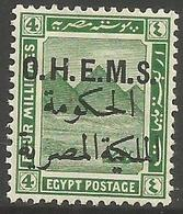 Egypt - 1922 Official OHEMS 4m MH *  Sc O24 - Officials