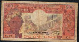 CAMEROUN P15b 500 FRANCS ( 1974 )  FINE NO Tear !NO P.h. ! - Cameroon