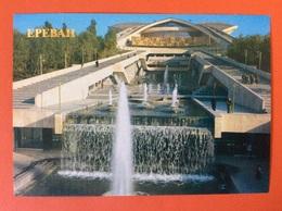 EREVAN - YEREVAN Arménie URSS USSR 1986 Palais Des Sports Et Concerts - Armenia