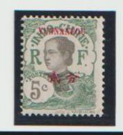 TIMBRES  D'indochine De 1907 Avec Yunnanfou Et Valeur Locale En Rouge  N° 36 * - Unused Stamps