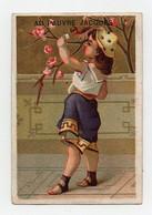 CHROMO 19ème Au Pauvre Jacques Lingerie Bonneterie Dupuy Enfant Fille Fillette Fleurs Oiseau Rouge-gorge - Cromos