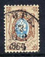 RUSSIA 1858 Arms 10 K. Fine Used With Circular Riga Datestamp.  Michel 5 - 1857-1916 Empire
