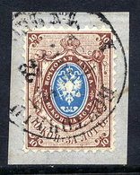RUSSIA 1858 Arms 10 K. Fine Used On Piece With Circular Datestamp.  Michel 5 - 1857-1916 Empire