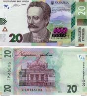 Ukraine - 10 Pcs X 20 Hryven 2016 UNC 160 Years Ivan Franko Commemorative Lemberg-Zp - Ukraine