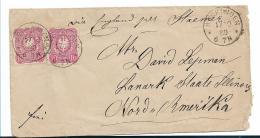 Pfg253 / DEUTSCHES REICH -  Michel Nr. 41a, Ausgbe 1880 Hochingen Nach Lanark, USA - Allemagne