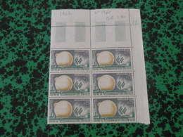 Bloc 6 Timbres Neuf 1962 > N°1360 - Y&T - Centre De Télécommunications Spatiales - Coté 1,80€ Pleumeur Bodou - France