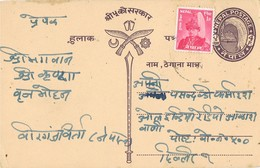 29521. Entero Postal NEPAL 1980, Franqueo Complementario - Nepal