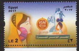 EGYPT , 2017, MNH, WOMEN, EGYPTIAN WOMEN YEAR,  1v - Stamps