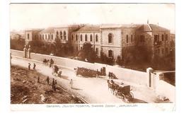 Jerusalem - General Jewish Hospital Shaare Zedek - Old Card With Stamp - Israel