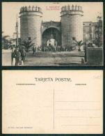 ESPAÑA [OF # 17133 ] - BADAJOZ - PUERTA PALMAS - Badajoz