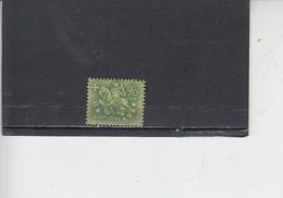 PORTOGALLO  1953 - Unificato  778 - Sigillo - 1910 - ... Repubblica
