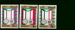 Sudan - MICHEL Nr. 352/354 Postfrisch / ** / Mnh  [U4-SDN29] - Sudan (1954-...)
