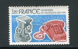 FRANCE- Y&T N°1905- Oblitéré - Usados