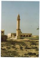 BAHRAIN/BAHREIN - MOSQUE-SAKHIR - Bahrein