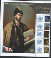 UN-Vienna. Scott # 622 MNH  Strip Of 5 With Labels. 850th Anniv. Of Shota Rustaveli Personalized 2018 - Neufs