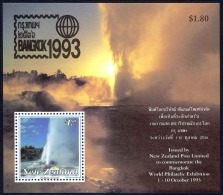 New Zealand Sc# 1160a MNH Souvenir Sheet 1993 Thermal Wonders - Unused Stamps