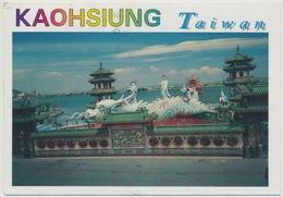 Kaohsiung Taiwan - Taiwan