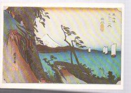 REF 343 :  CPM Japon Hiroshigé Bibliotheque Nationale Estampes - Japon