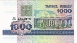 N. 1  Banconota   Da 1000 Rublej  -  BIELORUSSIA  -  Anno Di Emissione  1998 - Bielorussia