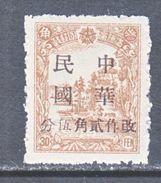 MANCHUKUO  LOCAL  MUKDEN  344      ** - 1932-45 Manchuria (Manchukuo)
