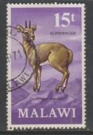 Malawi 1971 Decimal Currency - Antelopes Used - Malawi (1964-...)