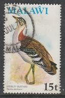 Malawi 1975 Birds 15t Multicoloured SW 235 O Used - Malawi (1964-...)