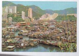 REF 330  :  CPSM HONG KONG - Chine (Hong Kong)