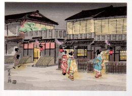 REF 327  :  CPSM JAPON - Japon