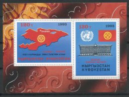 Kyrgyzstan, 1994, Admission To The United Nations, MNH, Michel Block 3 - Kyrgyzstan