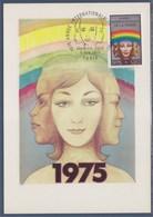 = Année De La Femme  N°1857 CP Premier Jour Paris 08.11.75 Portraits De Femmes - 1970-1979