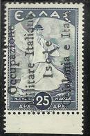 ITACA ITHACA 1941 CEFALONIA 25 DRACME DRX MNH - 9. Occupazione 2a Guerra (Italia)