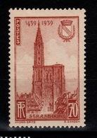 YV 443 N** Strasbourg Cote 2 Euros - Unused Stamps