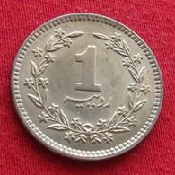 Pakistan 1 Rupee 1984 Unc - Pakistan