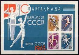RUSSIE - BF32° - 3è SPARTAKIADES DES PEUPLES SOVIETIQUES - 1923-1991 USSR