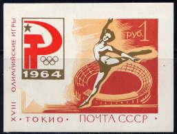 RUSSIE - BF34** - JEUX OLYMPIQUES DE TOKYO - 1923-1991 USSR
