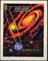 RUSSIE - BF45** - 10è ANNIVERSAIRE DE SPOUTNIK I - 1923-1991 USSR
