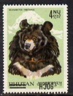 2230 Bhutan 1971 Bear Provisional 90ch On 4n With Surcharge Inverted Unmounted Mint (SG 256var) (animals) - Bhutan