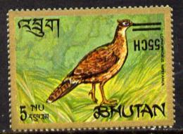 2232 Bhutan 1971 Pheasant Provisional 55ch On 5n With Surcharge Inverted U/m SG 258var (birds Game) - Bhutan