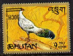 2231 Bhutan 1971 Pheasant Provisional 90ch On 9n With Surcharge Inverted U/m SG 259var (birds Game) - Bhutan