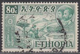 ETHIOPIA    SCOTT NO. 332   USED     YEAR  1952 - Ethiopie