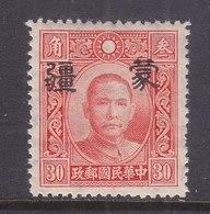 CHINA  MENG  CHIANG   2 N 30 A  Type I  Perf.  14   SECRET  MARK   **  Wmk.  261 - 1941-45 Northern China
