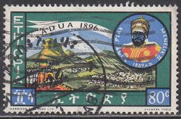 ETHIOPIA    SCOTT NO. 433    USED     YEAR  1964 - Ethiopie