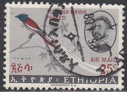 ETHIOPIA    SCOTT NO. C99    USED     YEAR  1966 - Ethiopie