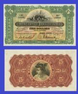 Hong Kong 5  Dollars  1936 - REPLICA --  REPRODUCTION - Hong Kong
