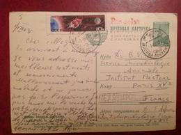 Moscou Entier Spoutnik - Machine Stamps (ATM)