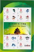 2008 China  BeiJIng Olympic Game One World One Dream Special Sheets - Zomer 2008: Peking