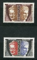 8043 FRANCE   Service  N°24,25 ** Service De L'U.N.E.S.C.O à Paris    1960-65  TTB - Neufs